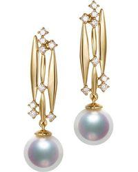 SILVER YULAN - Akoya Pearl Diamond Earrings - 7.5-8.0mm Pearls - Lyst