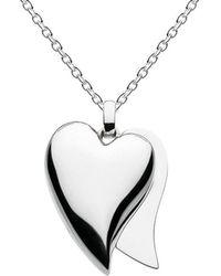 Kit Heath - Desire Heart Long Necklace - Lyst