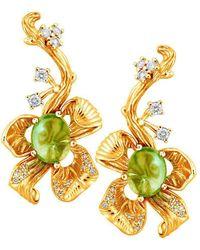 Chekotin Jewellery - Yellow Gold Flower Eden Drop Earrings   - Lyst