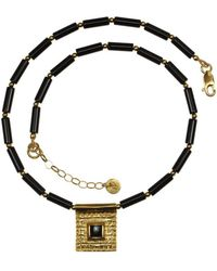Sima Vaziry - Square Onyx Necklace - Lyst