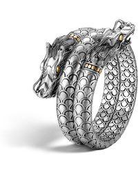 John Hardy - Naga Double Coil Bracelet - Lyst