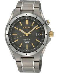 Seiko - Ska495p1 Men's Kinetic Date Bracelet Strap Watch - Lyst