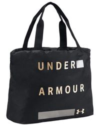 Under Armour - Cinch Training Tote Bag - Lyst