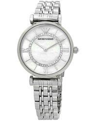 Emporio Armani Women's Gianni T-bar Stainless Steel Bracelet Watch 32mm Ar1908 - Gray