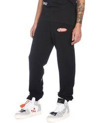 Off-White c/o Virgil Abloh - Jogging 'Split logo' - Lyst