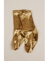 Darner - Velvet Socks - Lyst