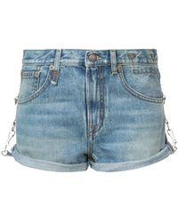 R13 - Cut Off Denim Shorts - Lyst