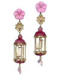 Of Rare Origin - Aviary Earrings - Lyst