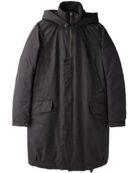 Hope - Down Worn Parka - Lyst
