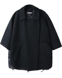 Tsumori Chisato | Down Liner Coat | Lyst