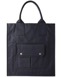 Hope - Premium Bag - Lyst