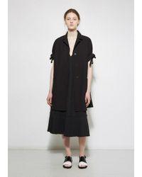 Sara Lanzi - Short Sleeve Jacket - Lyst