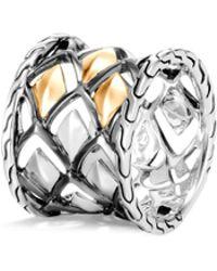 John Hardy - 'legends Naga' 18k Yellow Gold Silver Lattice Ring - Lyst