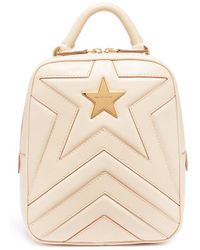 Stella McCartney - 'stella Star' Small Quilted Faux Leather Backpack - Lyst