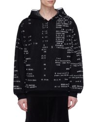 3.1 Phillip Lim - 'receipt' Jacquard Knit Hoodie - Lyst