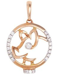 LC COLLECTION | Diamond 18k Rose Gold Chinese Zodiac Pendant - Pig | Lyst