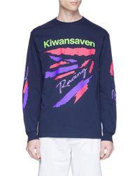 Nine One Seven - 'kiwansaven' Print Long Sleeve T-shirt - Lyst