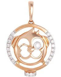 LC COLLECTION | Diamond 18k Rose Gold Chinese Zodiac Pendant - Monkey | Lyst