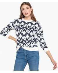Suncoo - Pascal Chunky Knit Jacquard Jumper/sweater - Lyst