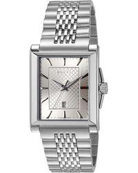Gucci - 33mm G-timeless Rectangle Bracelet Watch Silvertone - Lyst