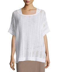 Joan Vass - Short-sleeve Scalloped Easy Sweater White - Lyst