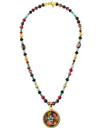 Jose & Maria Barrera | Long Beaded Fire Agate Necklace W/ Floral Pendant | Lyst