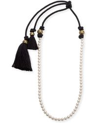 Lanvin - Long Pearly Necklace With Tassel Ends - Lyst