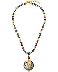 Jose & Maria Barrera - Beaded Cloisonne Pendant Necklace - Lyst