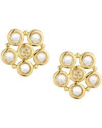 Temple St. Clair - Estate 18k White Sapphire Pentagon Earrings - Lyst