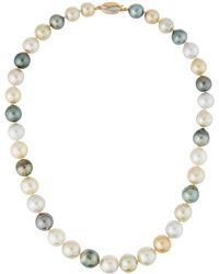 Belpearl - 14k South Sea & Tahitian Pearl Necklace 18l - Lyst