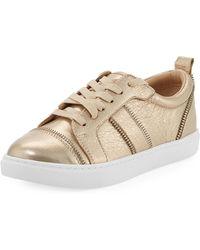 Botkier - Harvey Zip-trim Leather Sneakers - Lyst