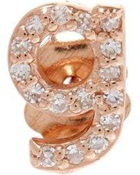 KC Designs - Rose Gold Diamond G Single Stud Earring - Lyst