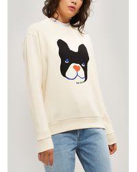 Être Cécile Big Dog Boyfriend Sweater