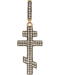 Annoushka - Touch Wood Gold Diamond Cross Charm - Lyst