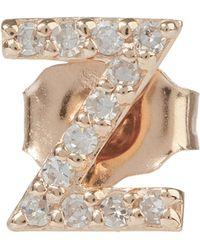 KC Designs - Diamond Z Single Stud Earring - Lyst
