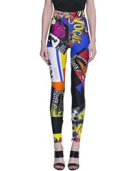 Versace - Multicolour Zipped Tights - Lyst