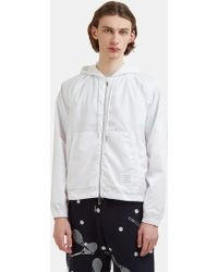 Thom Browne - Zip-up Hooded Jacket In White - Lyst