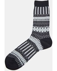Ayamé - Men's C53 Ichi Stripe Socks In Black And White - Lyst