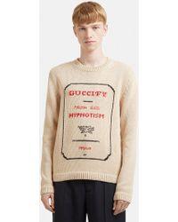 Gucci - Fy Hypnotism Invitation Cotton Knit Sweater In Beige - Lyst