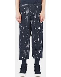 MariusPetrus - Men's Patterned Sweatpants In Black - Lyst