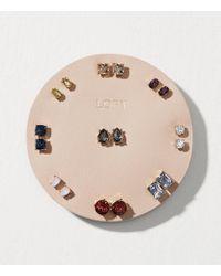LOFT | Crystal Stud Earring Set | Lyst