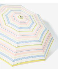 LOFT - Mixed Stripe Umbrella - Lyst