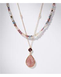 LOFT - Beaded Pendant Necklace Set - Lyst