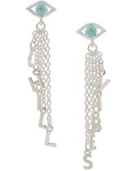 BCBGeneration - Silver-tone Chill Vibes Affirmation Mystical Eye Linear Drop Earrings - Lyst
