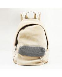 Brunello Cucinelli - Beige Suede Monili Backpack - Lyst