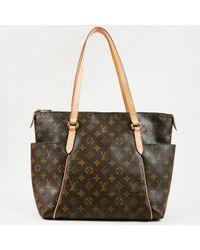 66ef319a5406 Louis Vuitton -  1430 Brown Monogram Coated Canvas