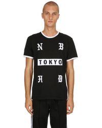 adidas Originals - Neighborhood Jersey T-shirt - Lyst