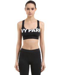 Ivy Park - Programme Logo Sports Bra - Lyst