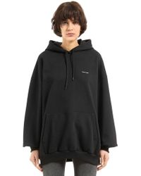 Balenciaga - Oversized Hooded Heavy Jersey Sweatshirt - Lyst