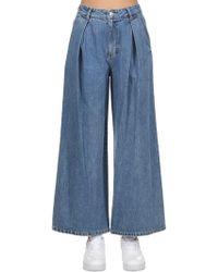 SJYP - Cotton Denim Wide Leg Jeans - Lyst
